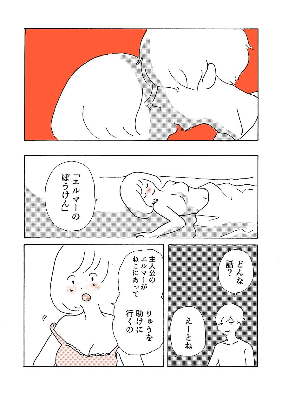 anoko01_004