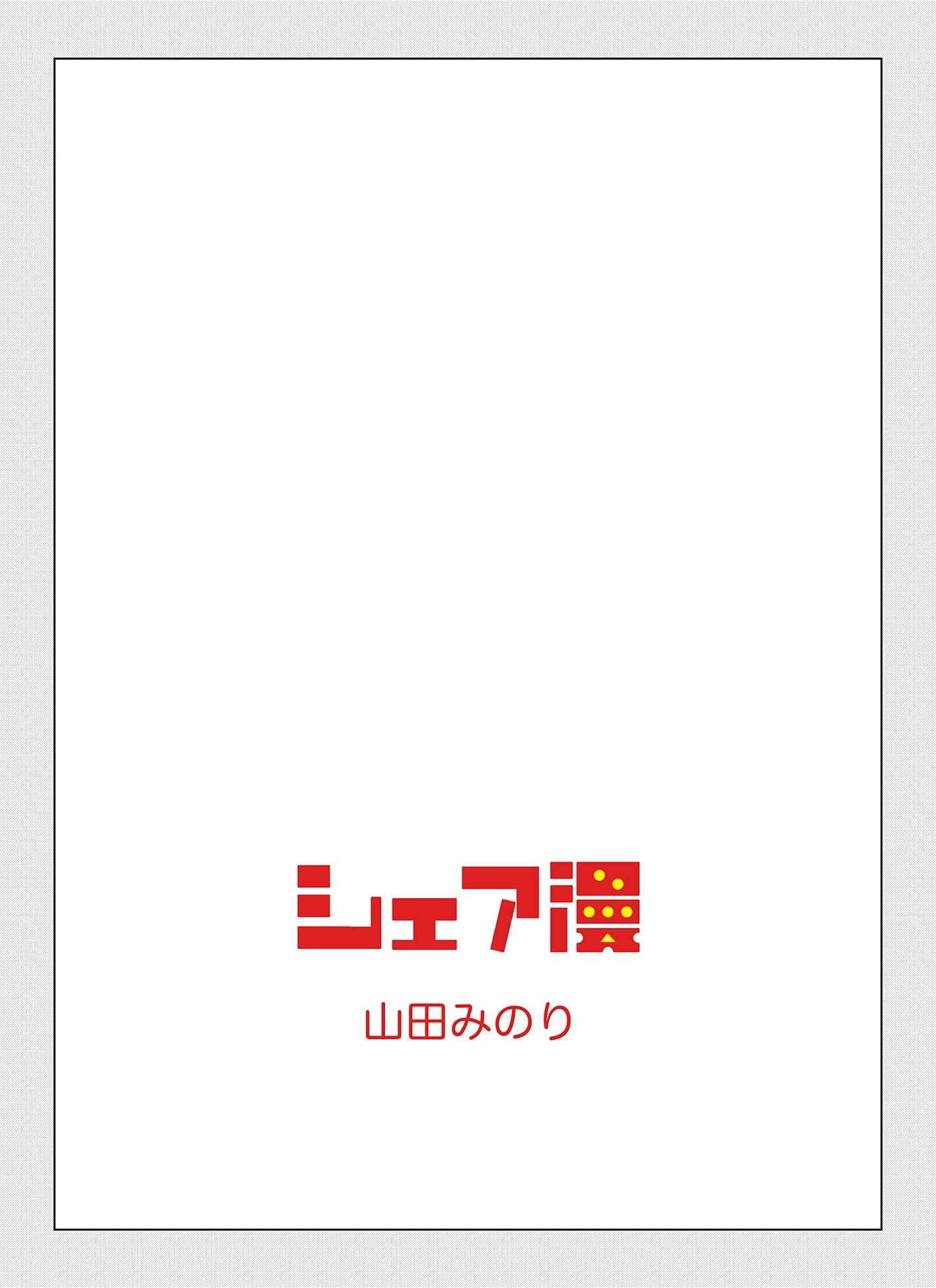 share13_002