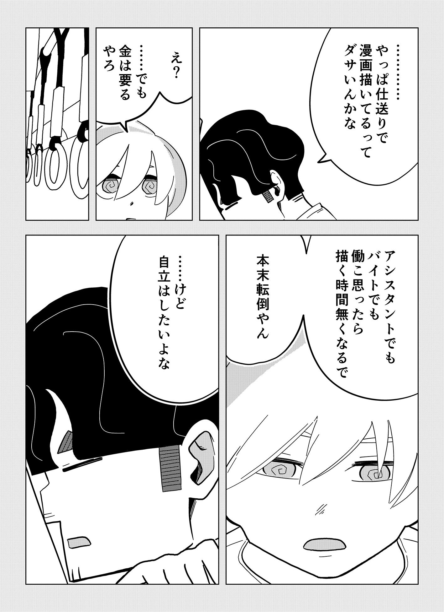 share13_004