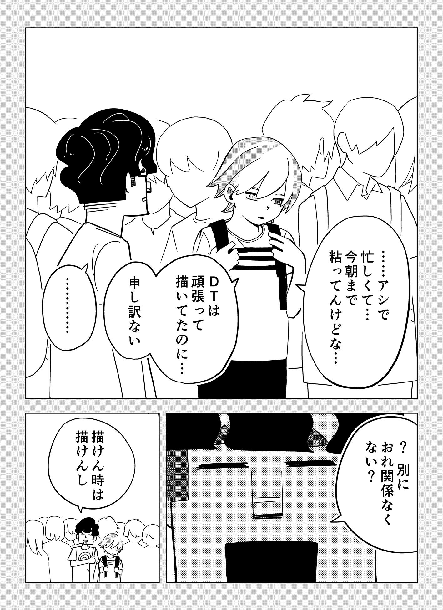 share13_011