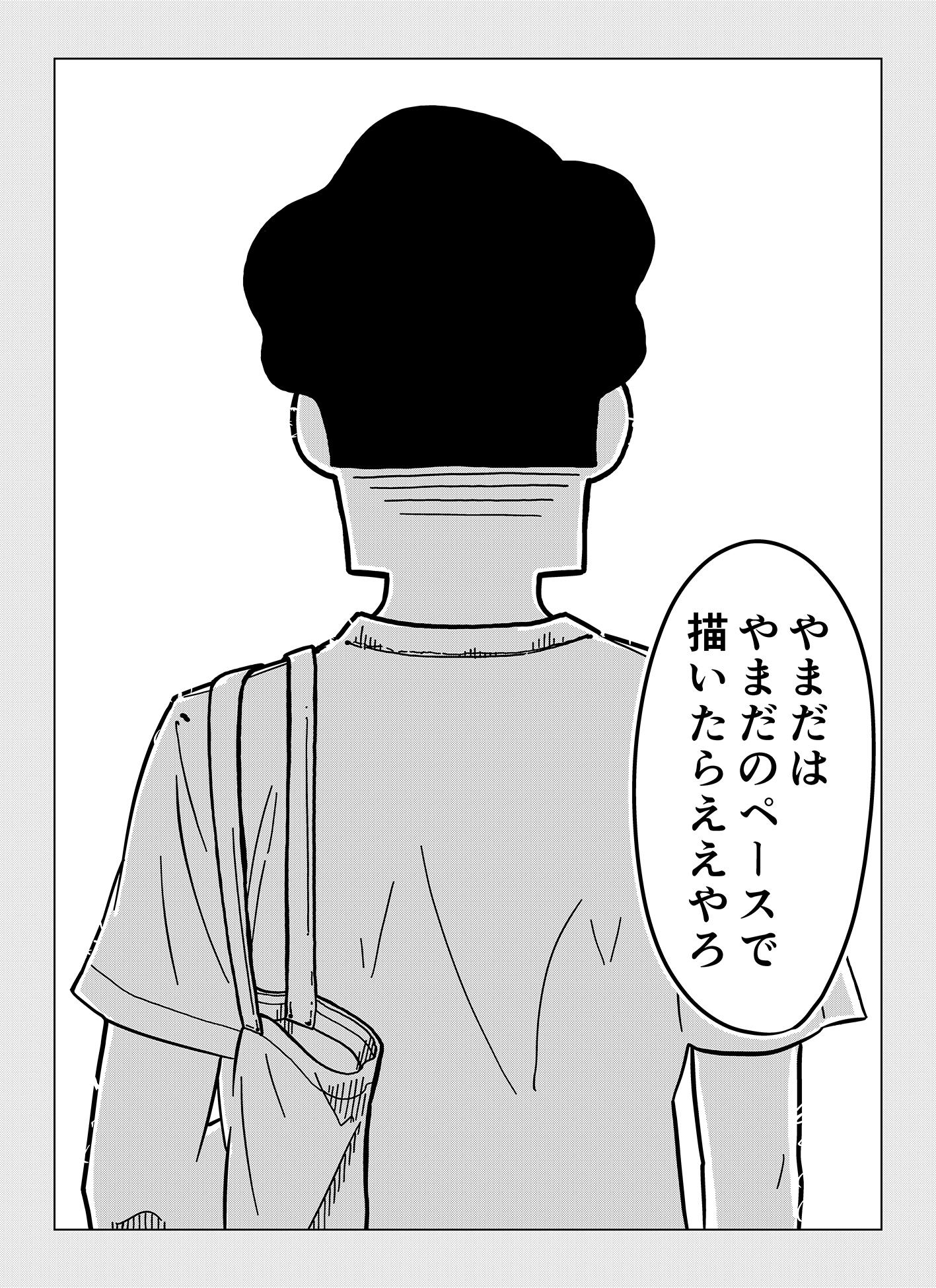 share13_012