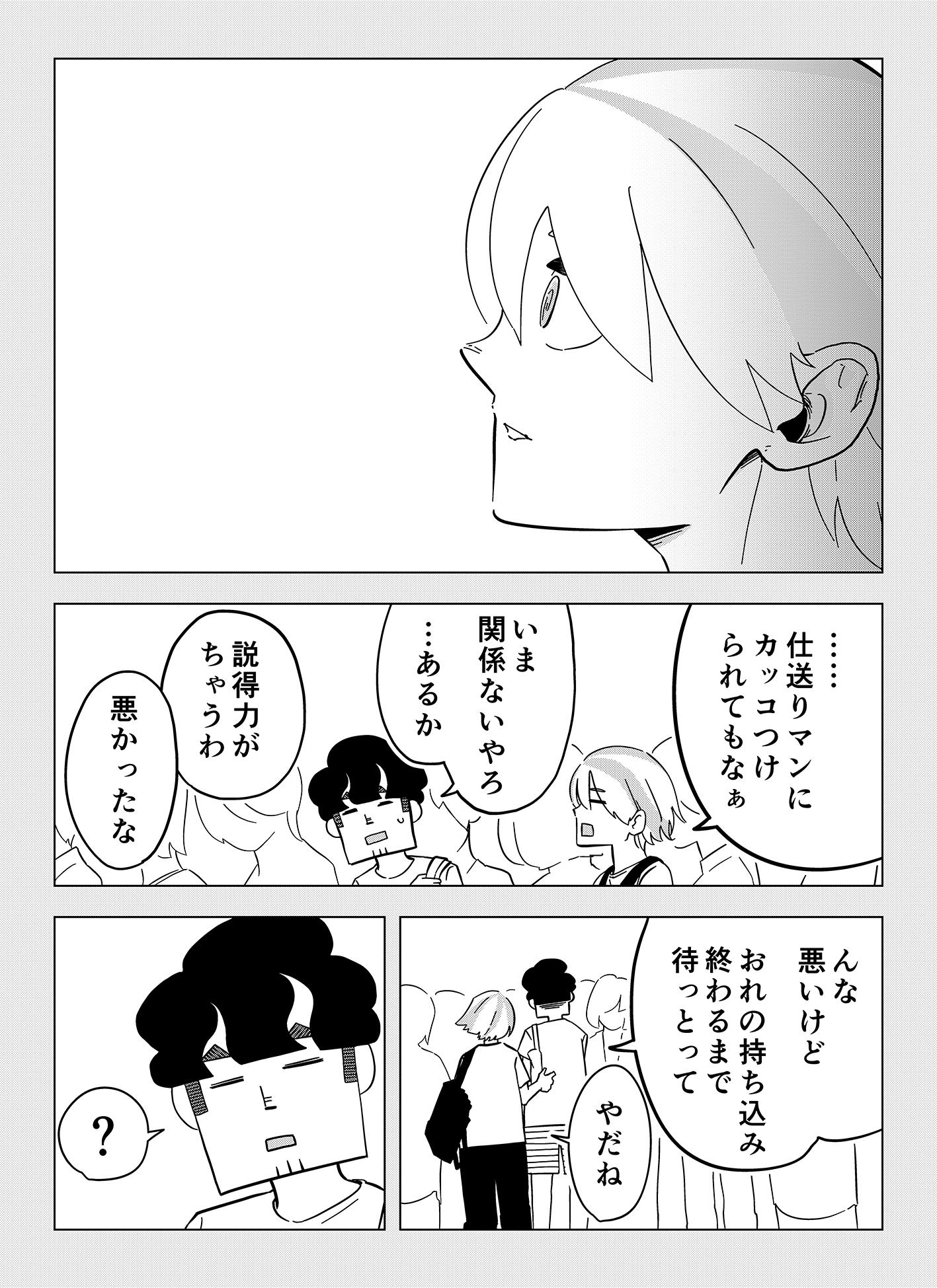 share13_013