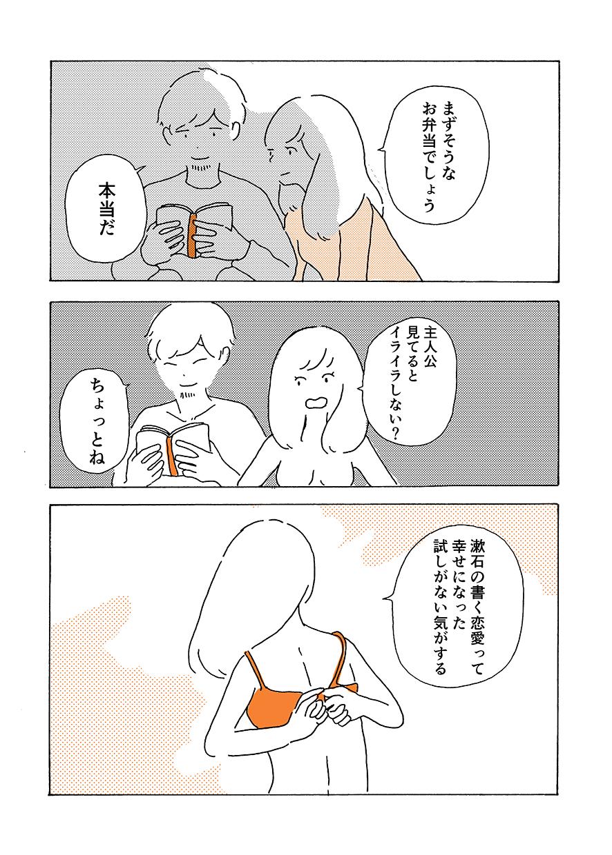 anoko02_005