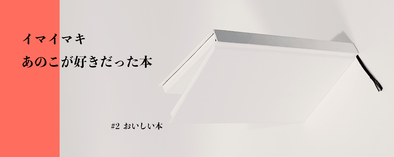 anoko02_title