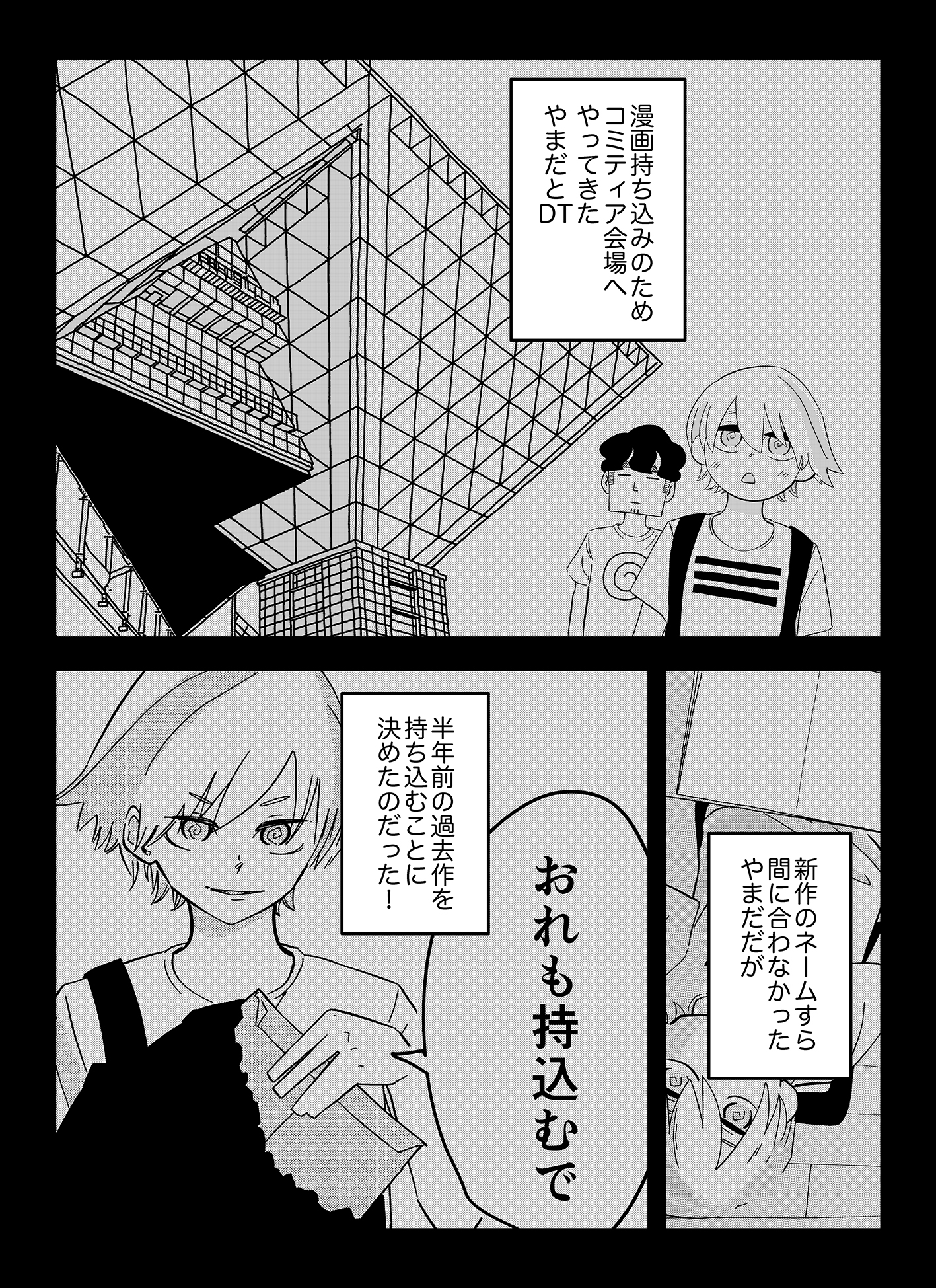 share14_01
