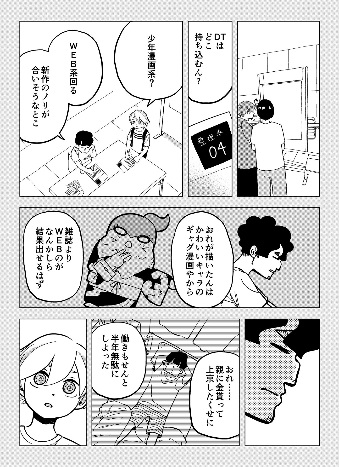 share14_02