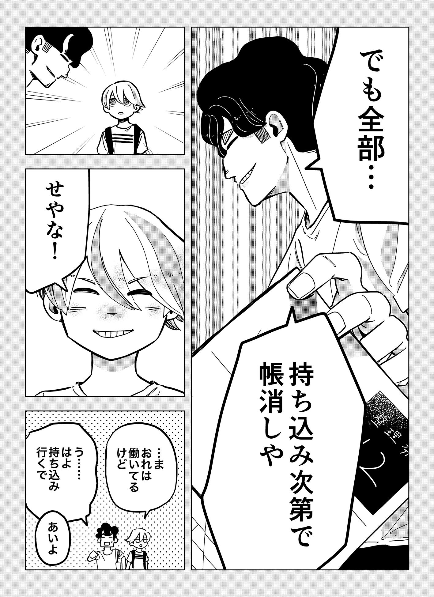 share14_03