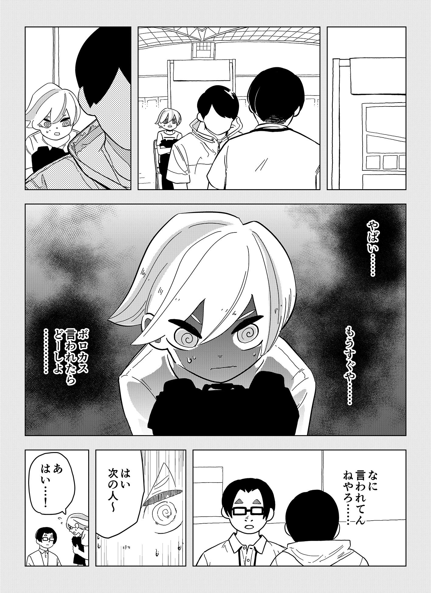 share14_04