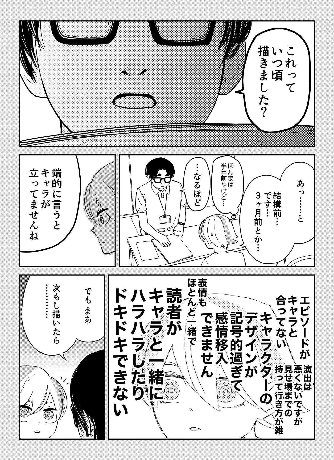 share14_05