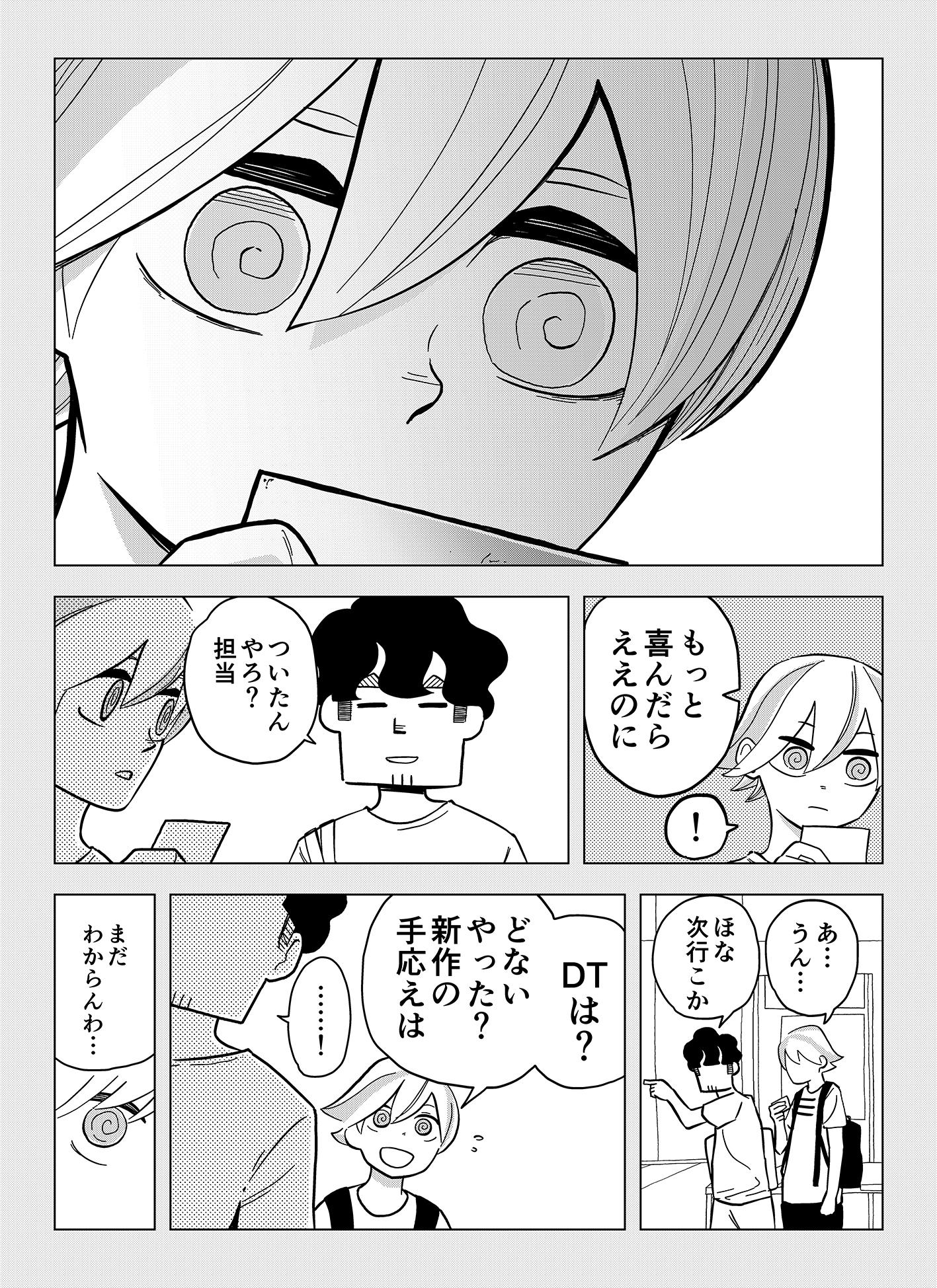 share14_07