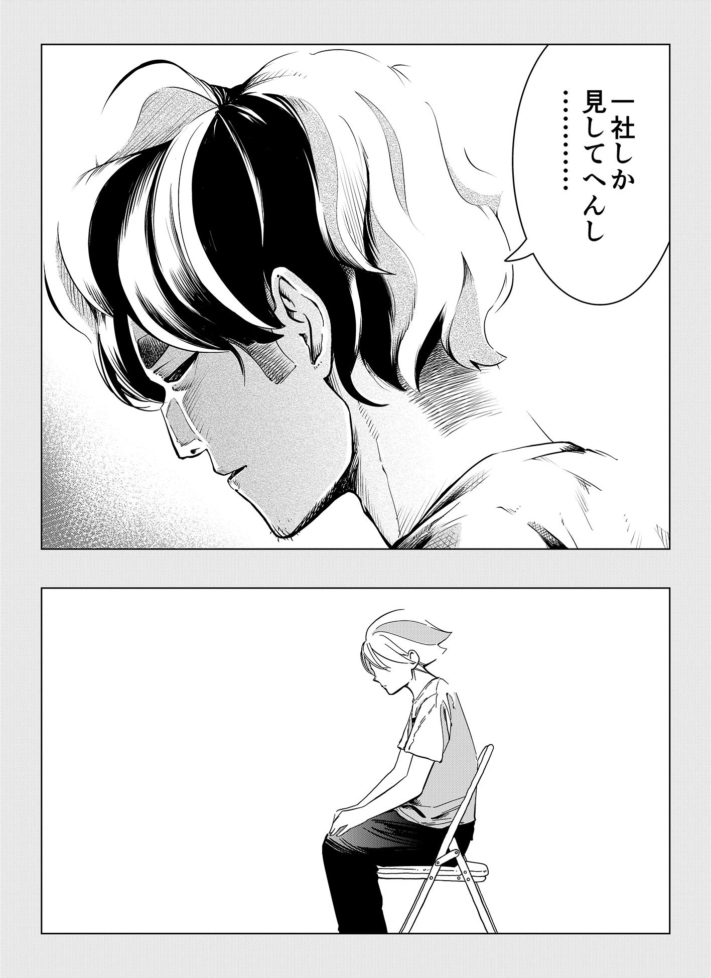 share14_08