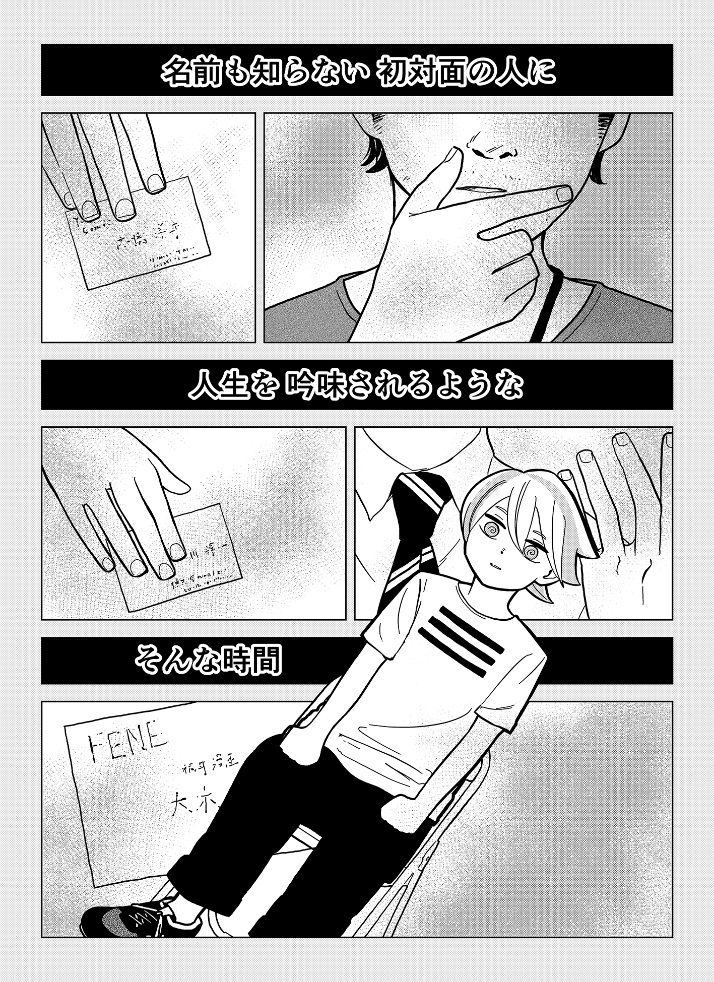 share14_09