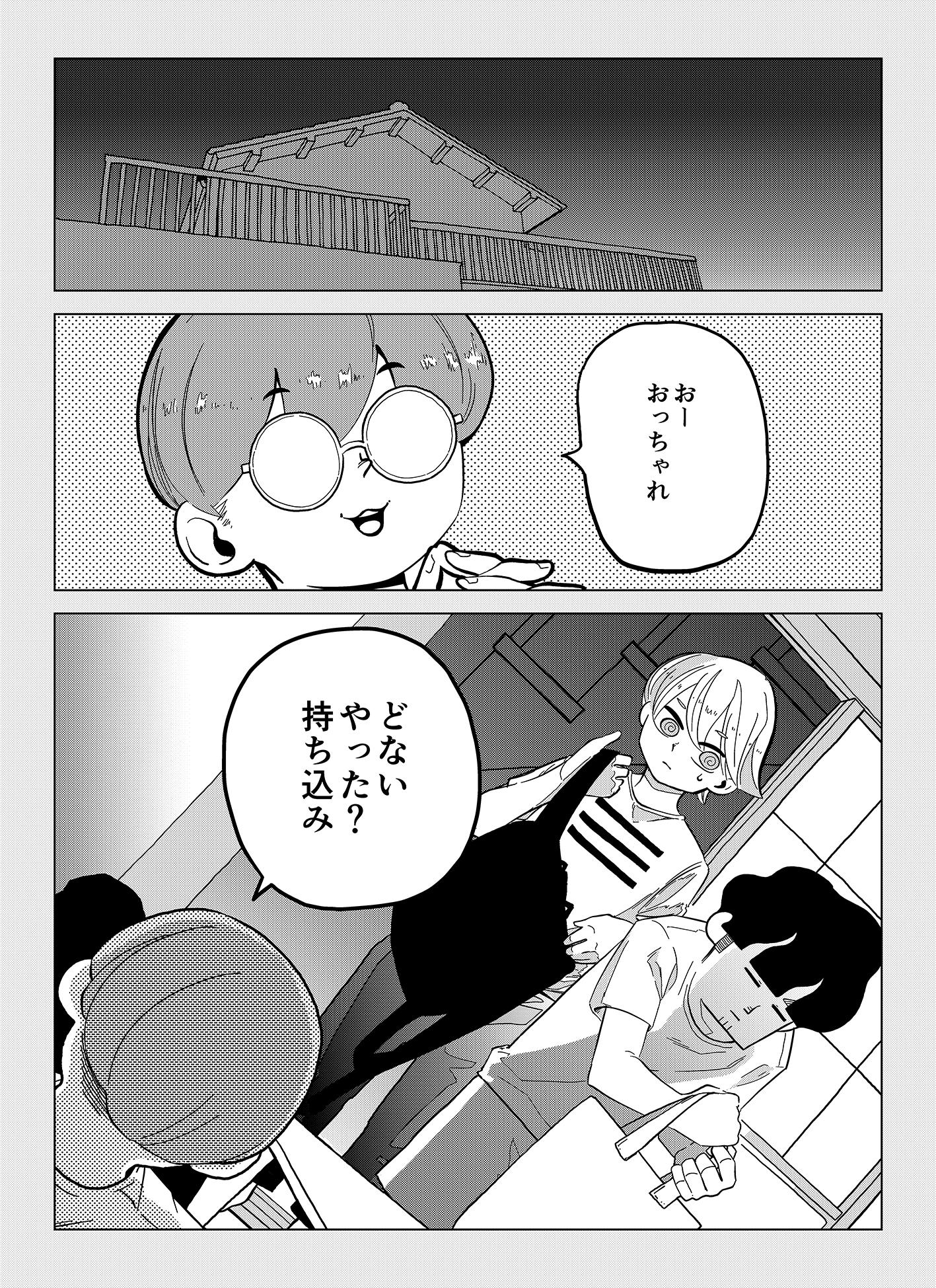 share14_13