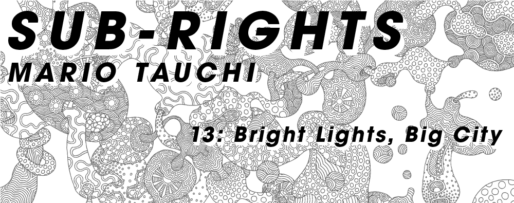 田内万里夫 SUB-RIGHTS 13: Bright Lights, Big City