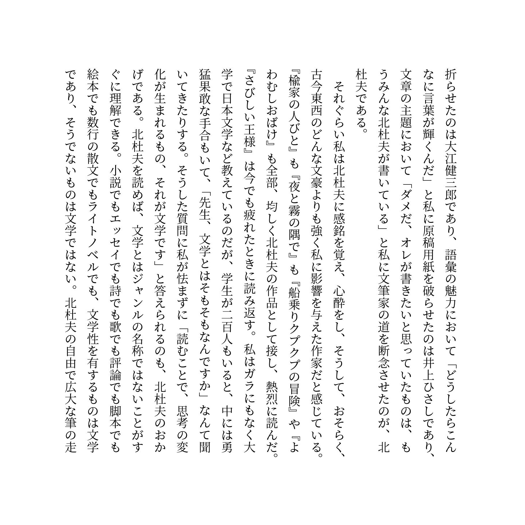 b03_022