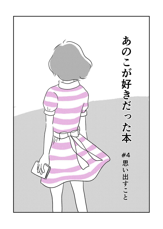 anoko04_001