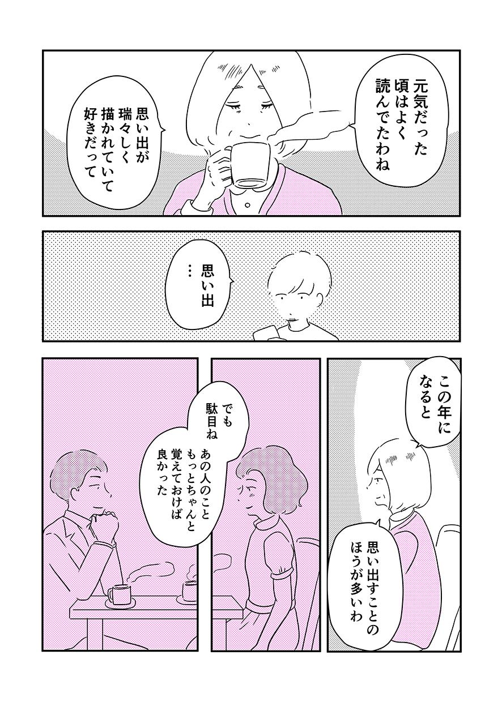 anoko04_005