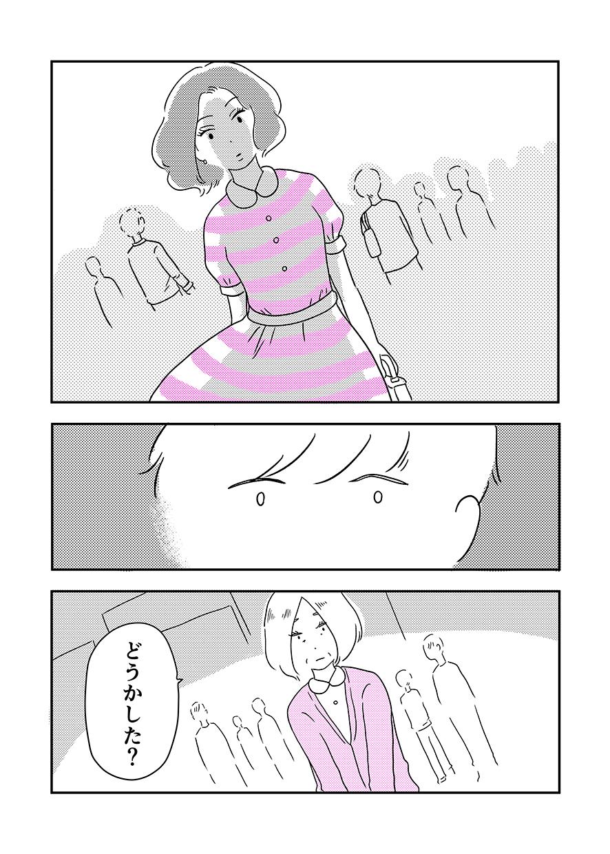 anoko04_007