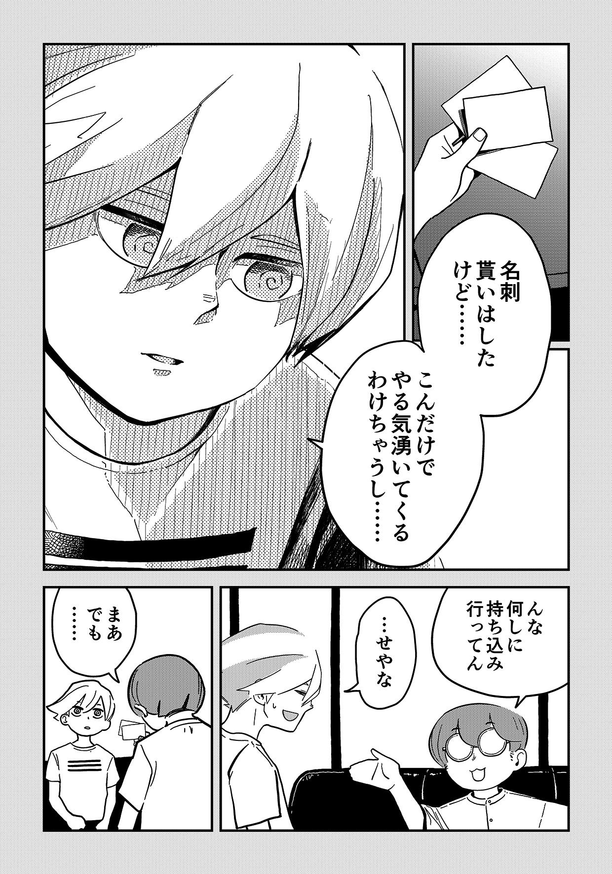 share15_03
