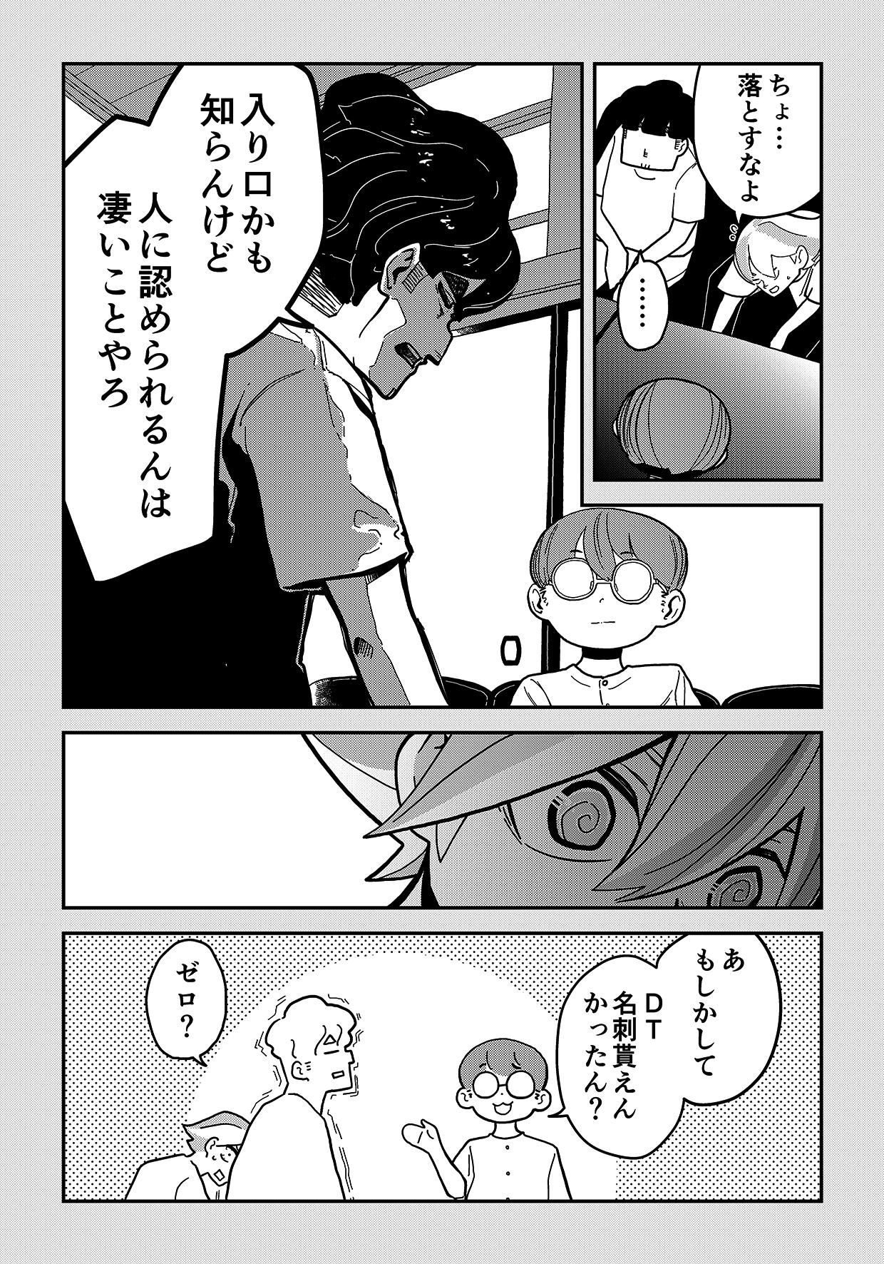 share15_06