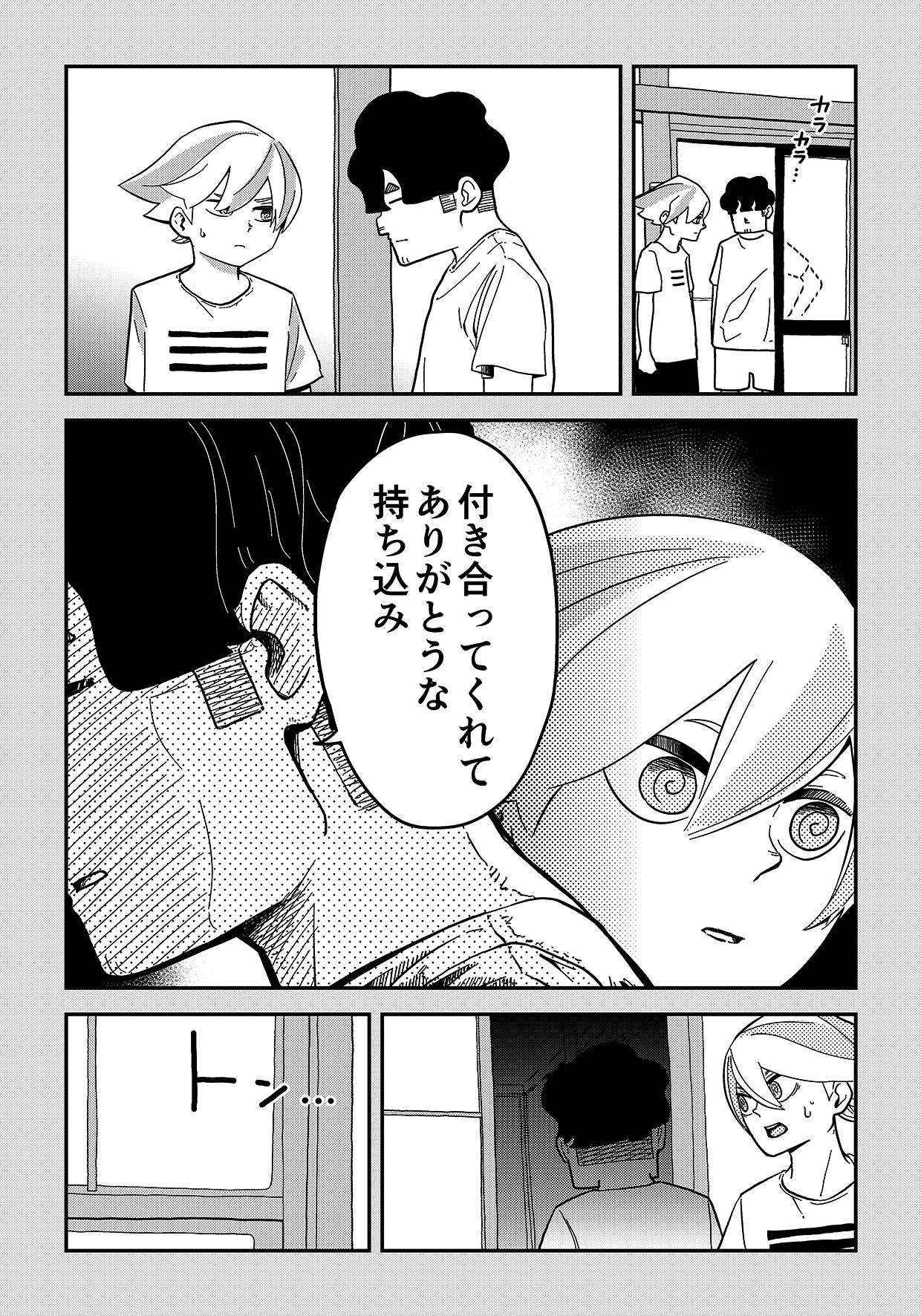 share15_11