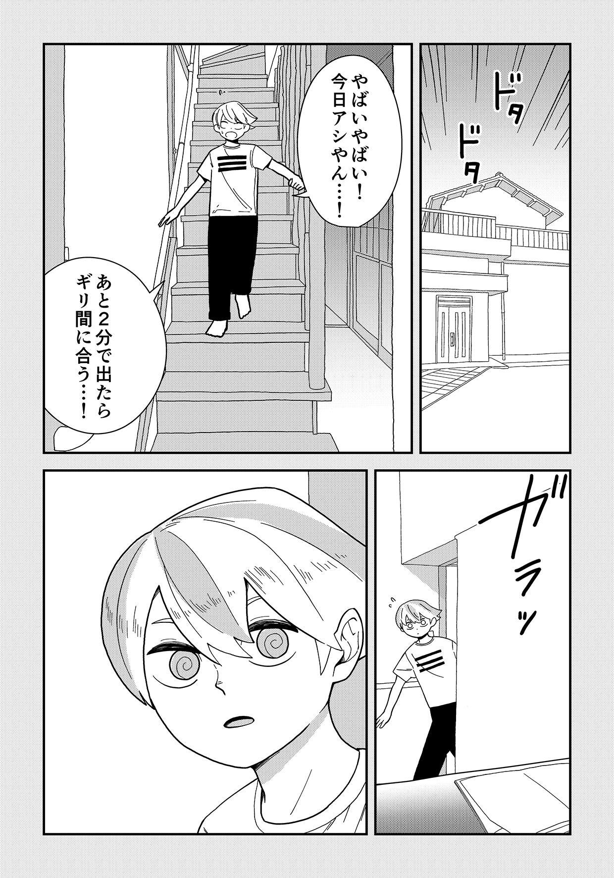 share16_001