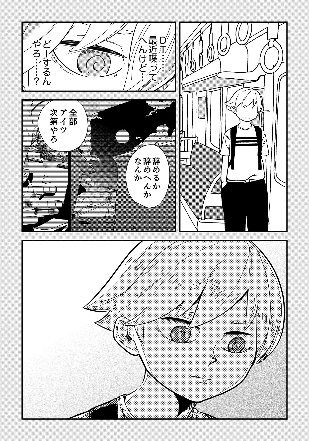 share16_003