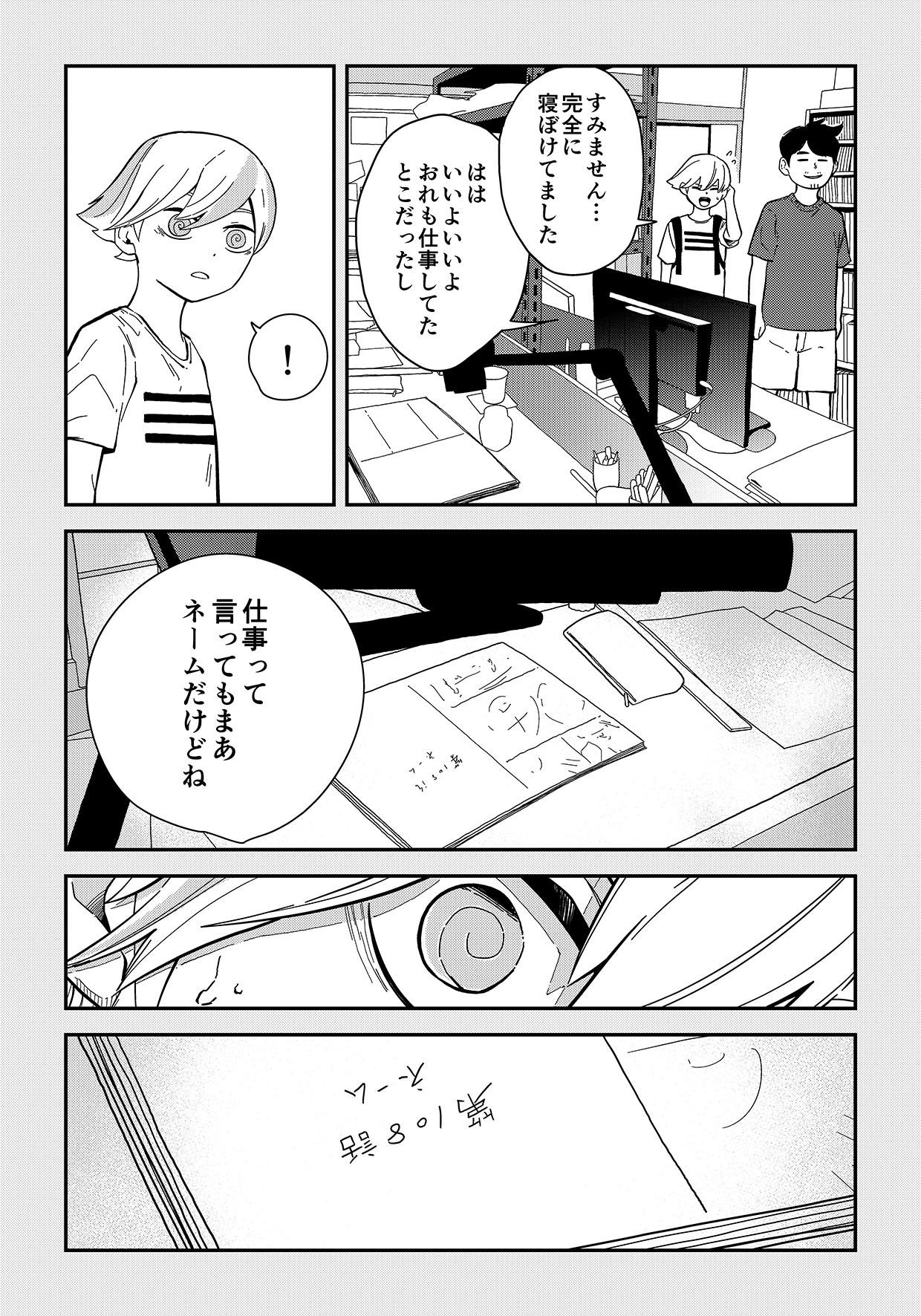 share16_006