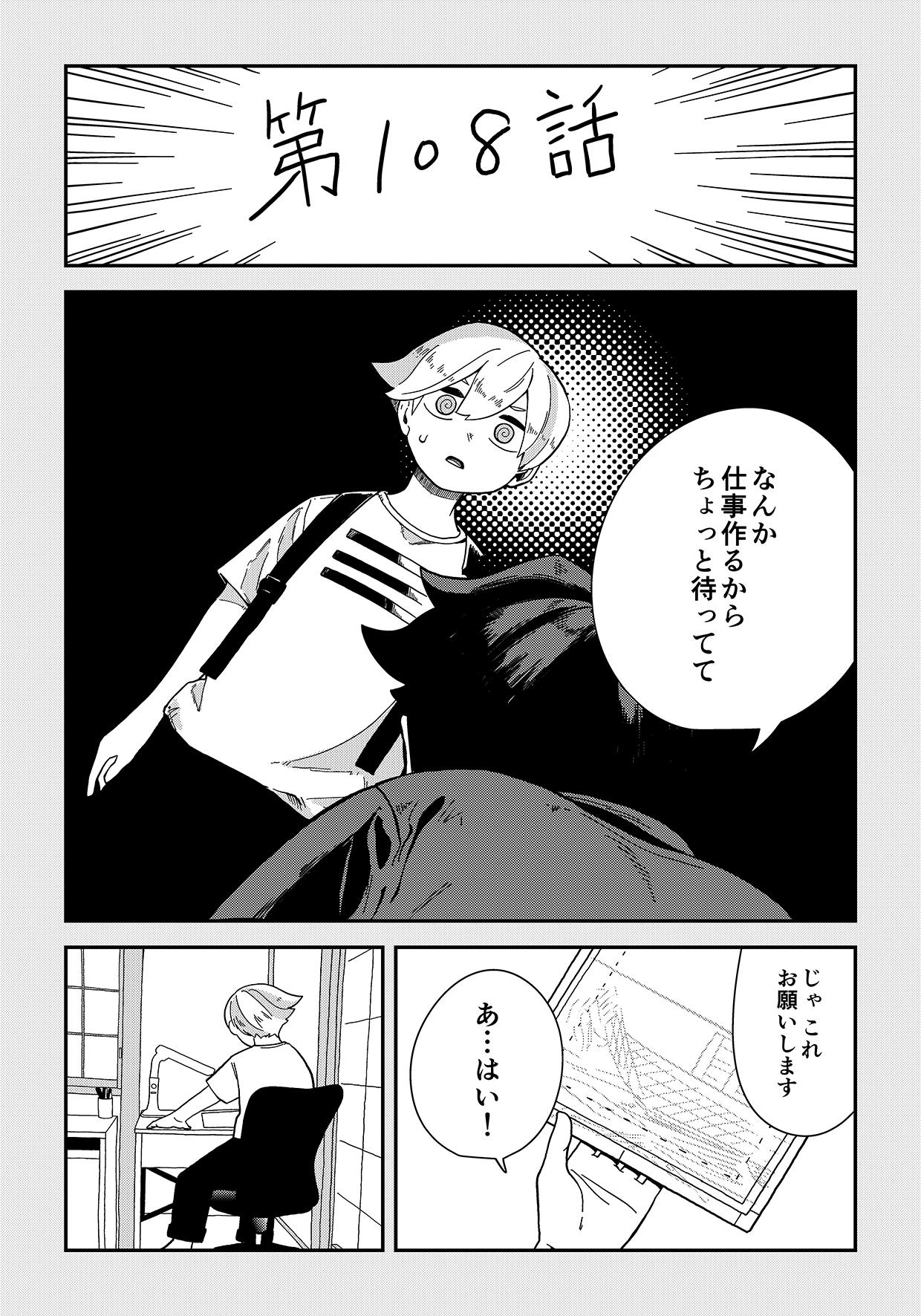 share16_007