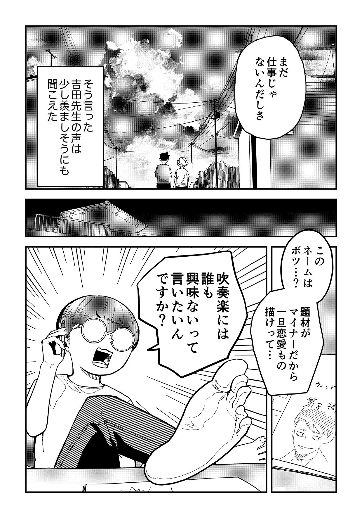 share16_013