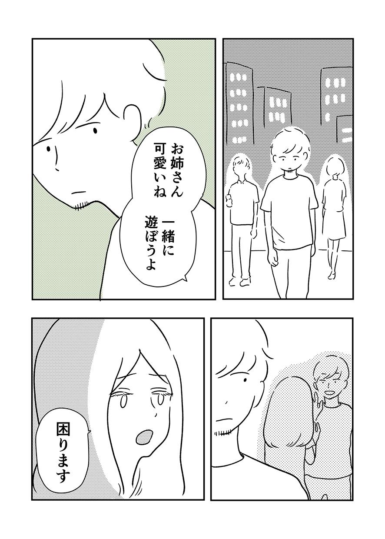 anoko05_002