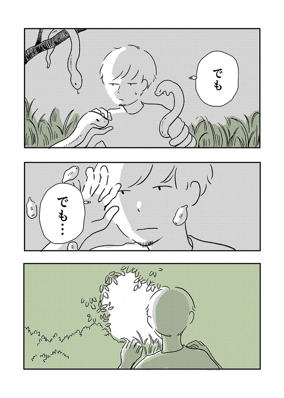 anoko05_005
