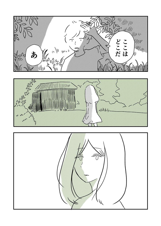 anoko05_006