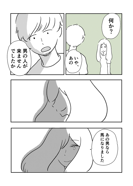 anoko05_007