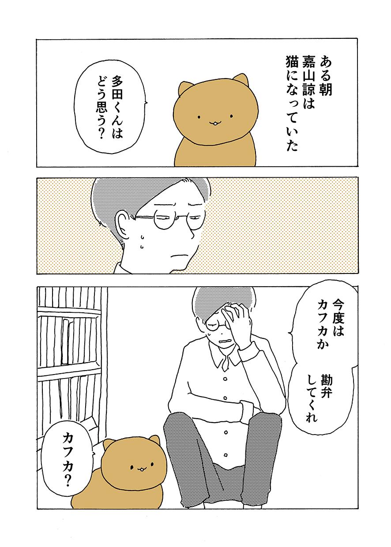 anoko06_002