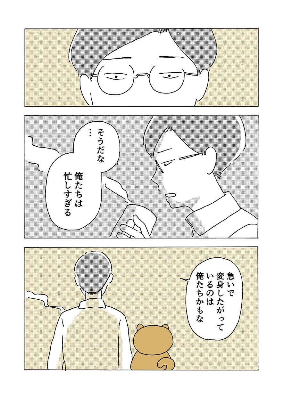 anoko06_006