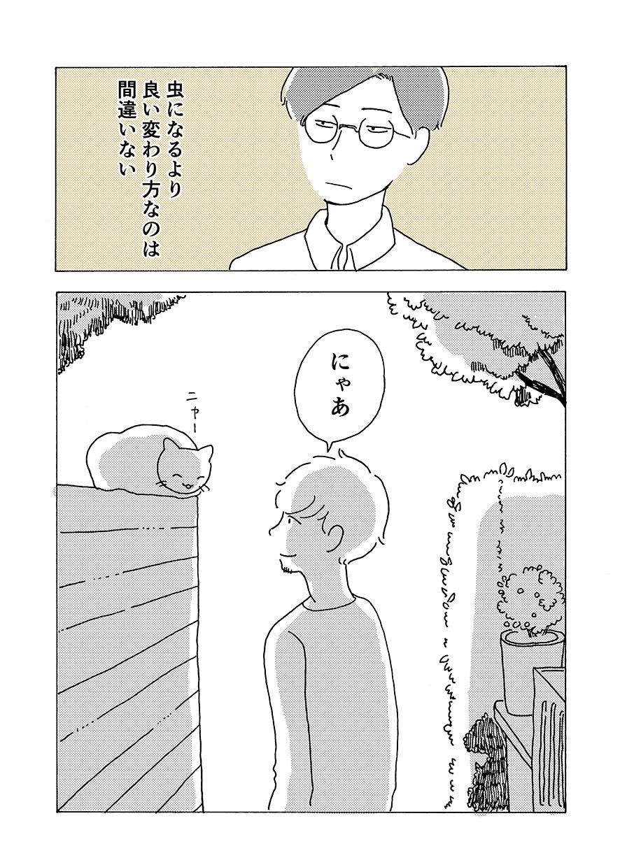 anoko06_008