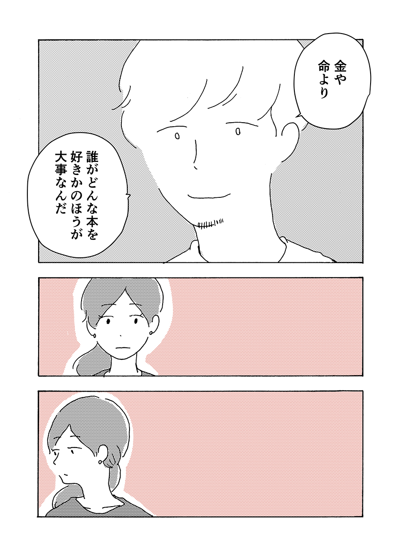 anoko07_05