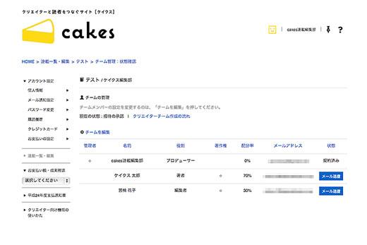SK_capt_creator_haibun