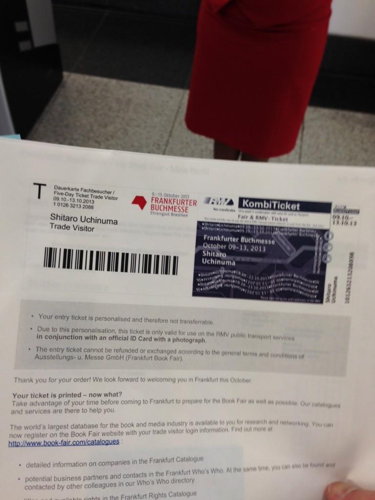 チケットはウェブで事前に購入します。微妙に間違っているぼくの名前