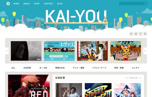 kaiyou_top