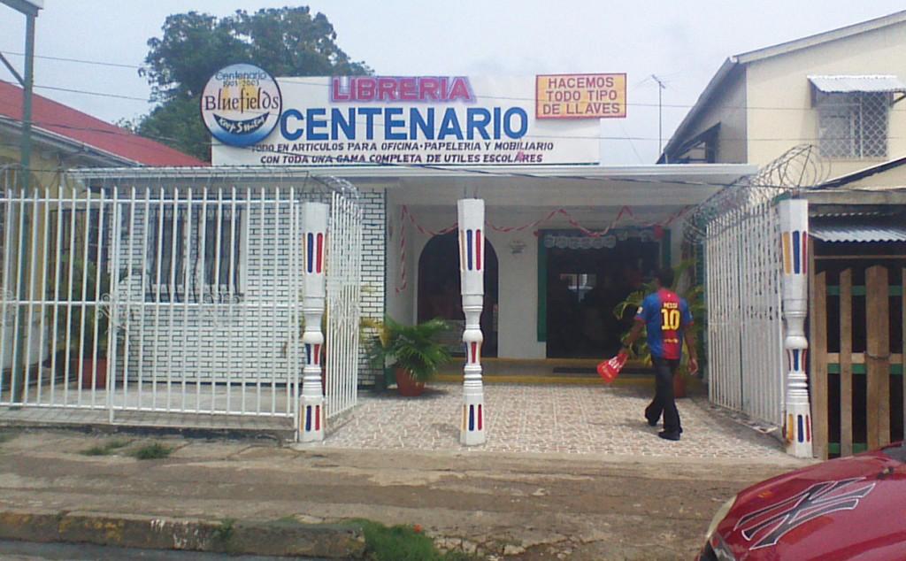 ニカラグア7