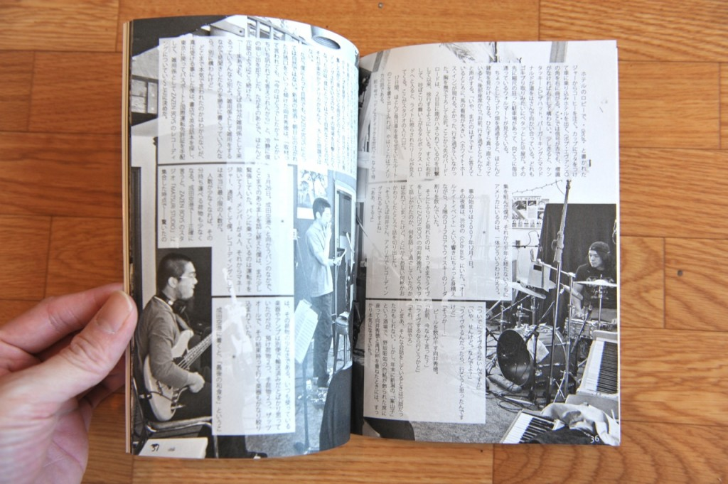 『HB』(vol.04)に掲載した、ZAZEN BOYSレコーディング同行記