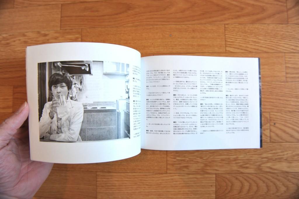 『hb paper』(vol.002)に掲載した、マームとジプシー主宰・藤田貴大さんのインタビュー