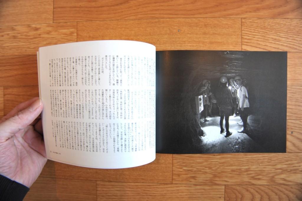 『沖縄観劇日記』