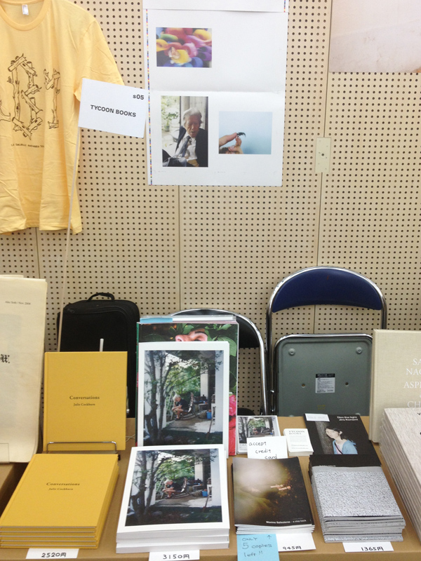 今年9月のTOKYO ART BOOK FAIRに参加した際のブースの様子