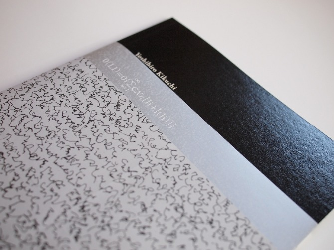 菊地良博「no title」(2012、TYCOON BOOKS発行)