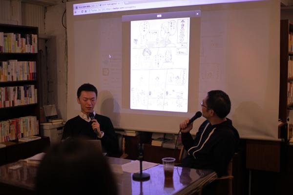 今村友紀さん(左)、佐渡島庸平さん(右)